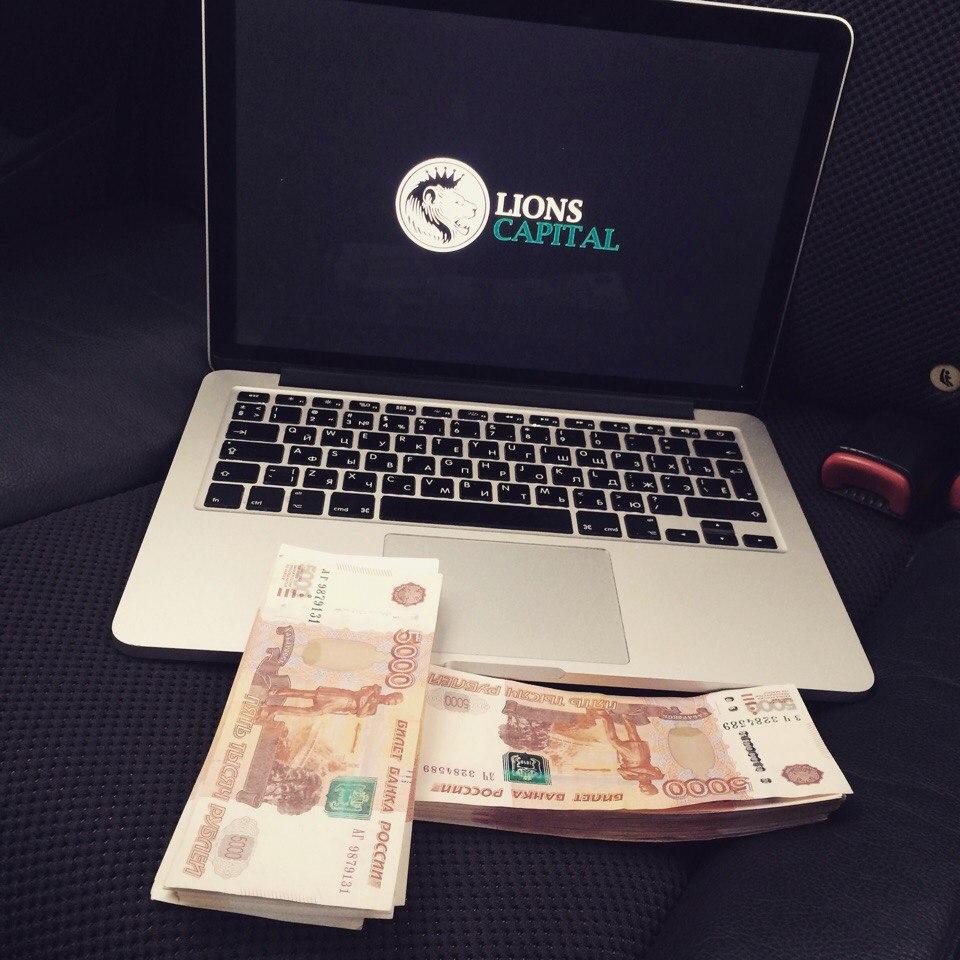 Деньги и ПК, Миллион на вывод